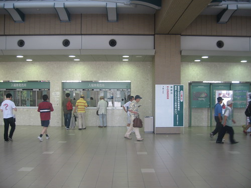 Fukushima Racecourse 福島競馬場