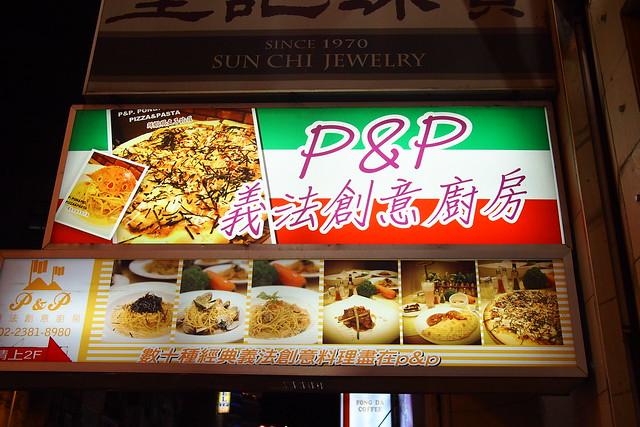 {台北西門}–聖誕聚餐–P&P義法創意廚房 西門店