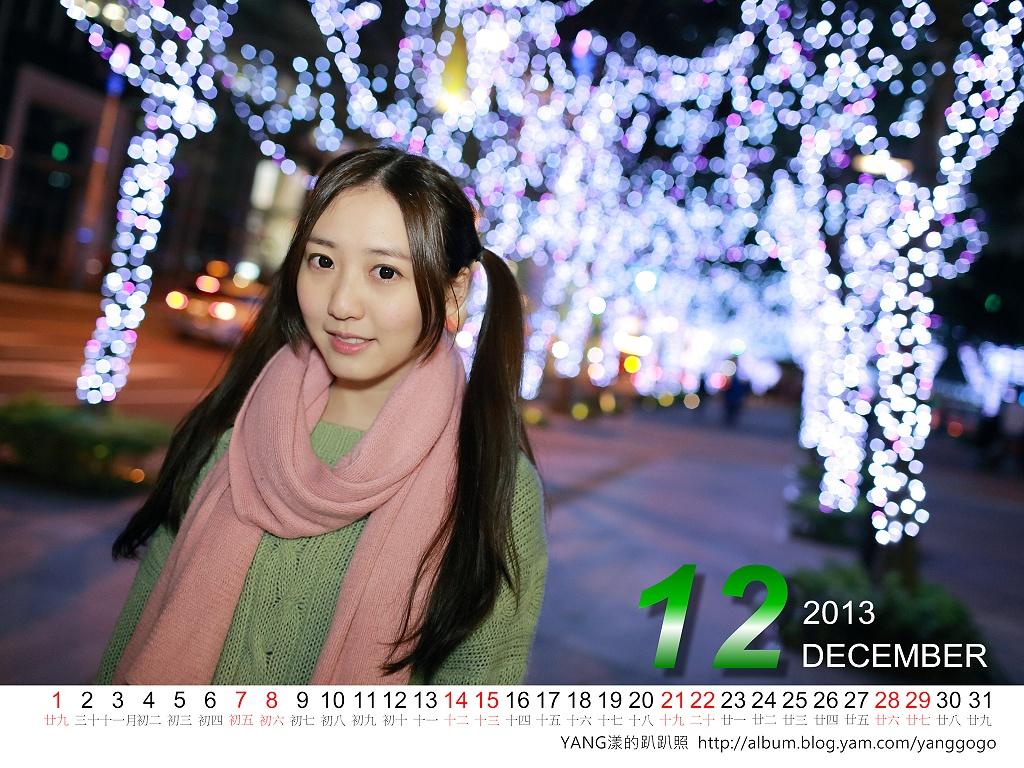 2013月曆(美少女篇)