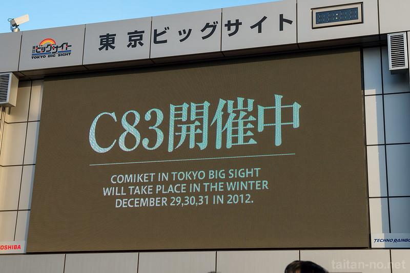 C83-DSC_8983
