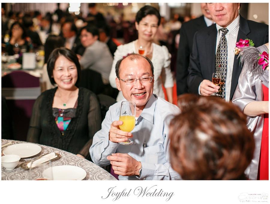 世貿三三 婚禮記錄 小朱爸_0147