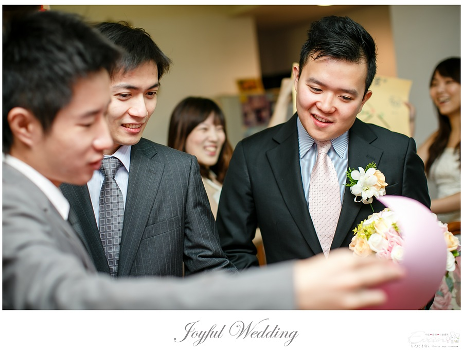 世貿三三 婚禮記錄 小朱爸_0036