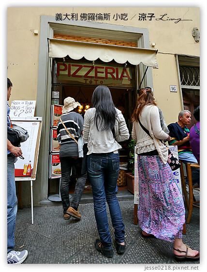 義大利 佛羅倫斯 小吃 7