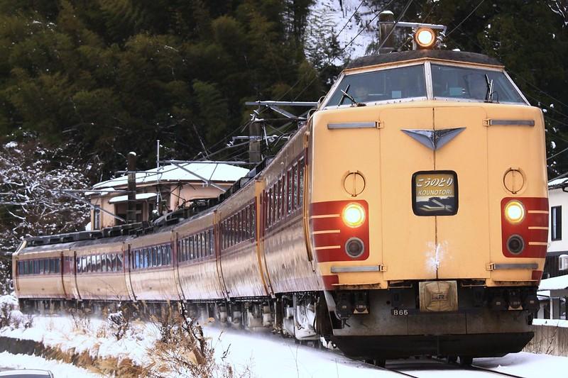 series183 B65 Konotori