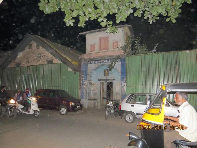 Shree Khunya Murlidhar Mandir - Visit Pinnacle 9 Sadashiv - 2 BHK 3 BHK Flats - Shops - Offices - Shivaji Mandir - Sadashiv Peth - Pune 411030