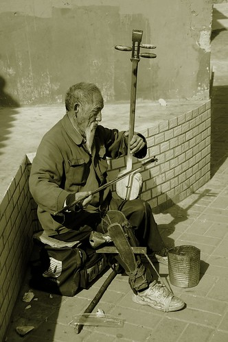 old chinese blind man
