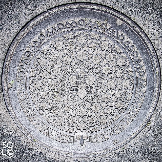 003-Hiroshima