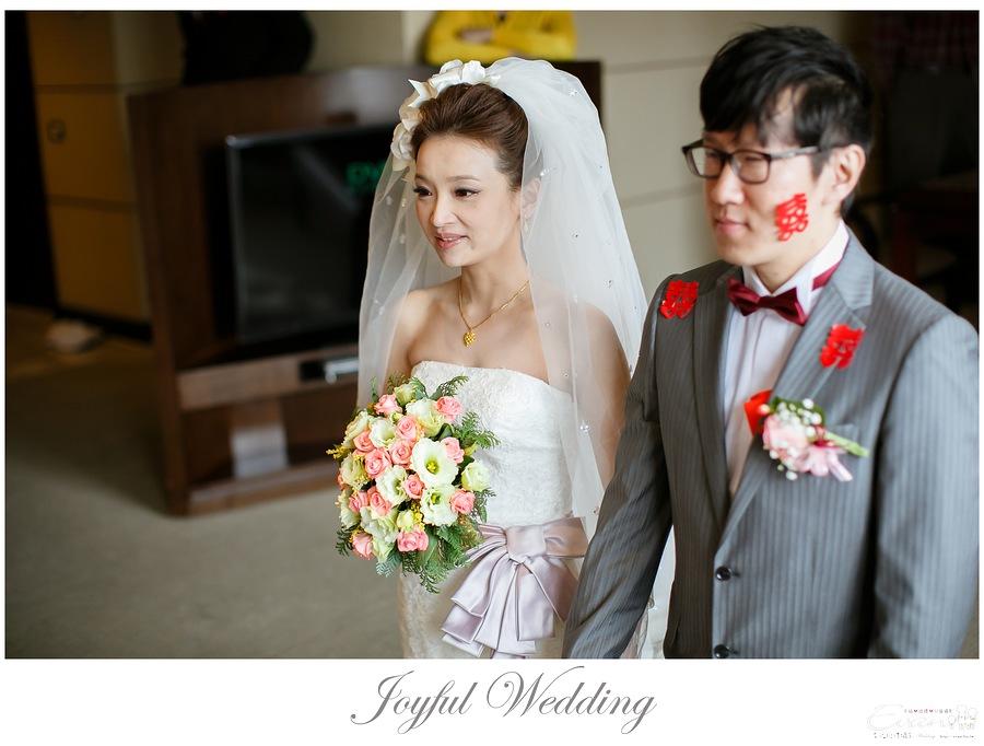 開赫&嘉佩 婚禮記錄_0080