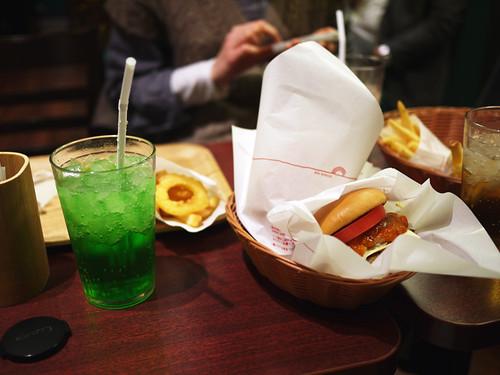 Mos Burger!