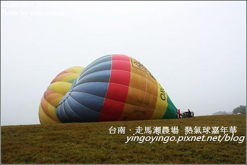 台南大內_走馬瀨農場20130120_IMG_1405