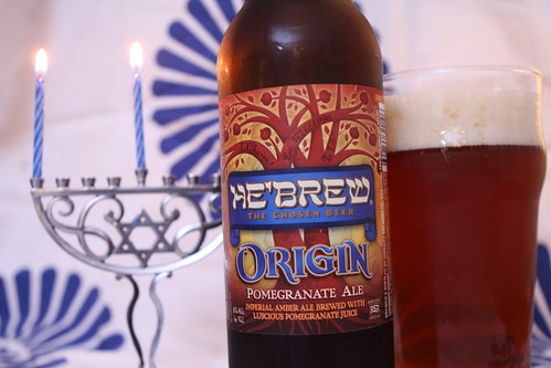 Shmaltz Brewing He'Brew Origin Pomegranate Ale