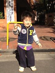 葉っぱ持って歩く 2012/12/8