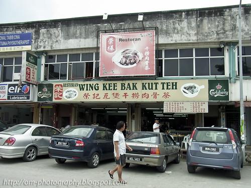 wing kee bak kut teh, rawang R0020196 copy