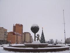 Oranienbaum, Russia