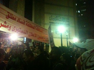 Abu Deif's funeral at press syndicate