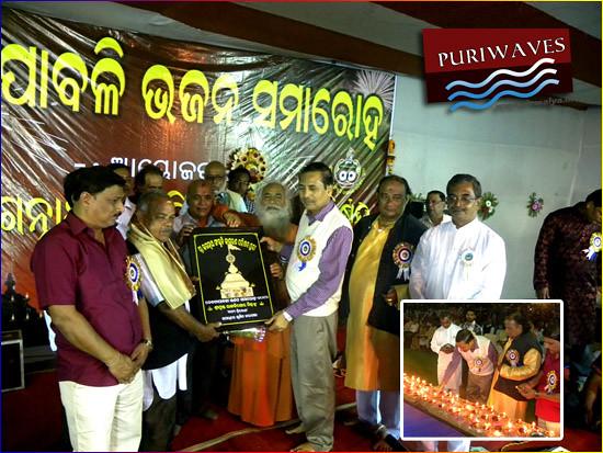 Artist awarded  at Deva Depabali Bhajan Samaroha