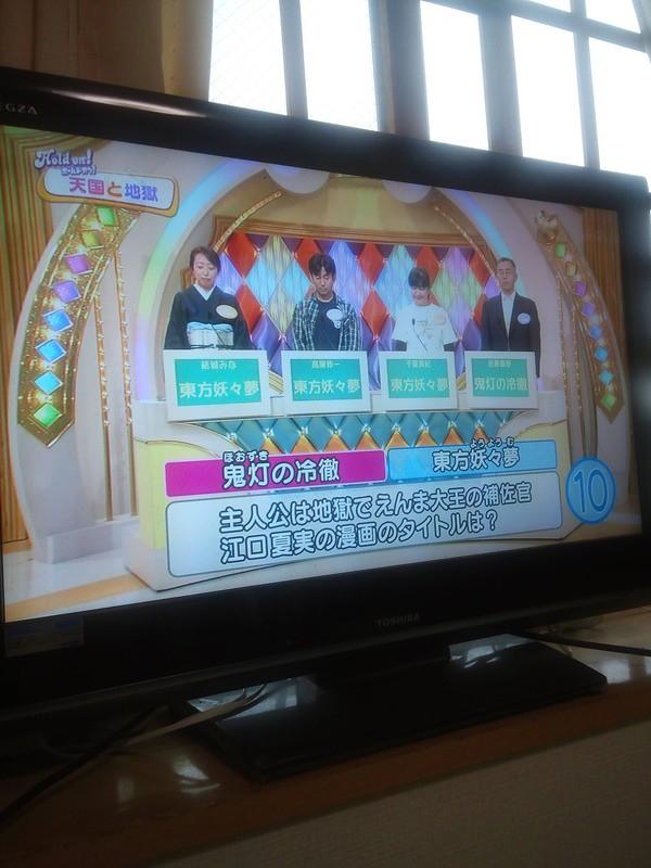 【情報】東方妖妖夢出現在NHK的益智節目