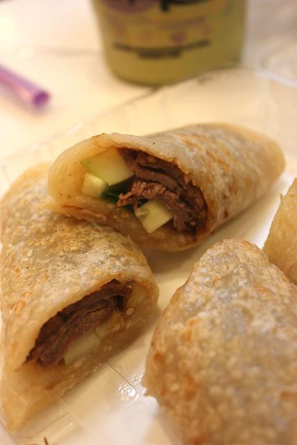 Beef Roll innards