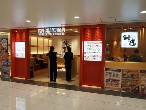 2012関西(秋) - 大阪 - 神座 (1)