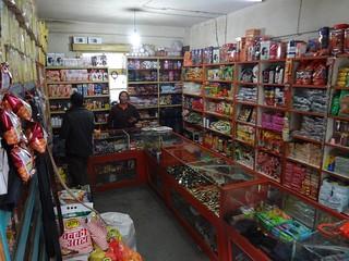 Lojas em Nyalam Tibete