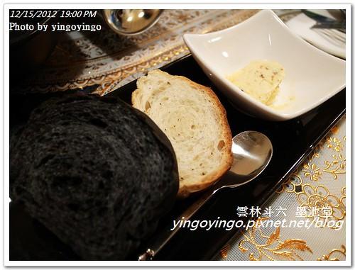 雲林斗六_墨池堂20121215_R00109449