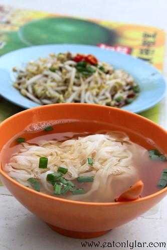 Kuey Teow Soup, Restoran Tauge Ayam Lou Wong