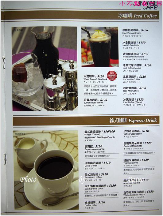 台北中山站佐曼咖啡館 (16).JPG