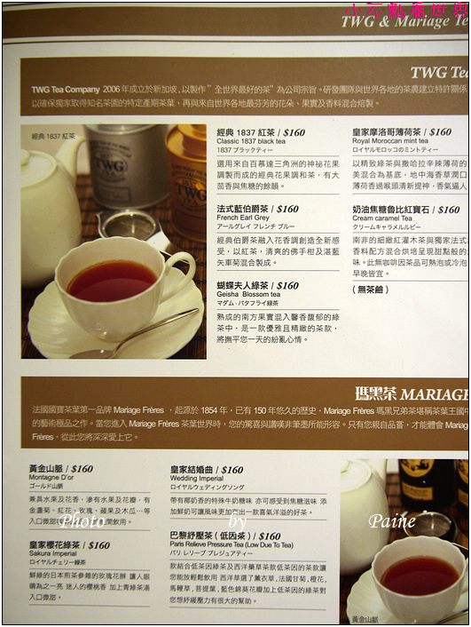台北中山站佐曼咖啡館 (70).JPG