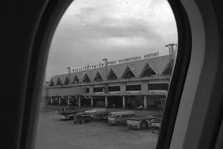 Phuket - Airport