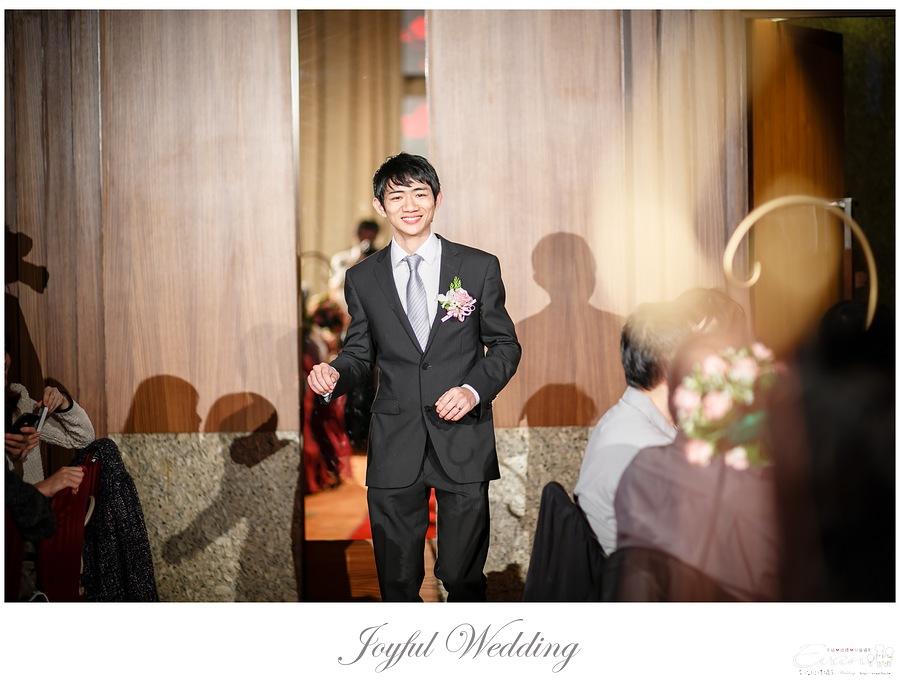 宗穆 & 媜妮 婚禮紀錄_00175