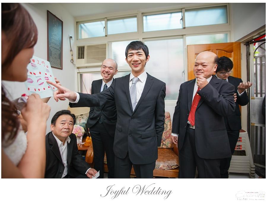 宗穆 & 媜妮 婚禮紀錄_00034
