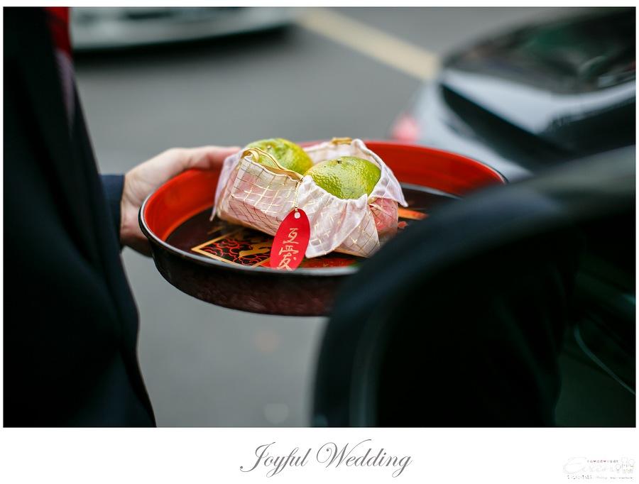 世貿三三 婚禮記錄 小朱爸_0013