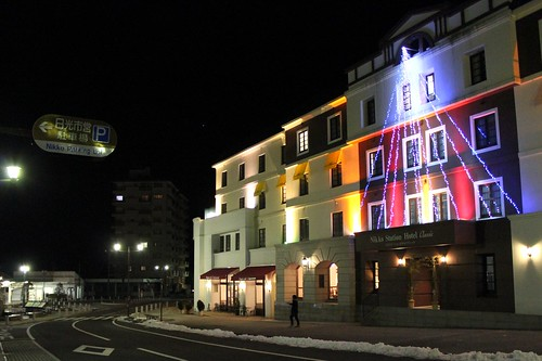 Nikko Hotel