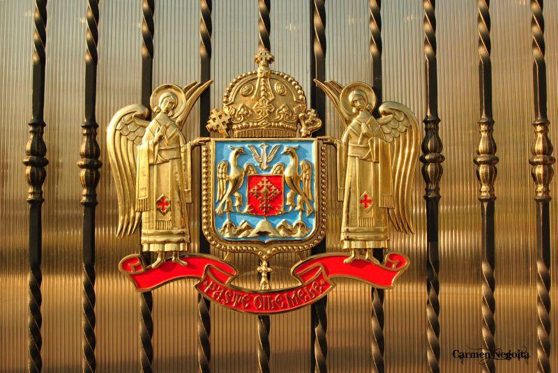 Bucuresti_Palatul Patriarhiei_19