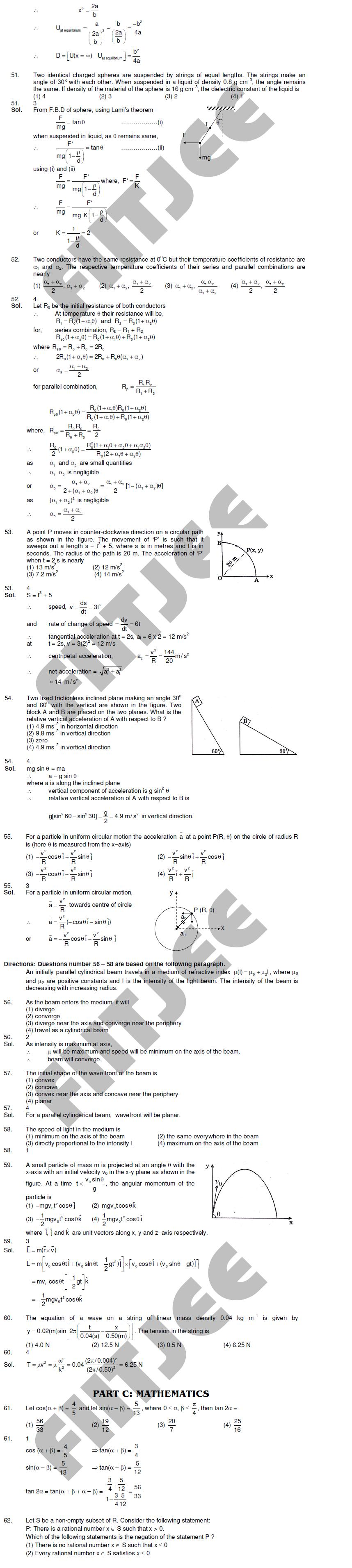 AIEEE 2010 Question Paper with Solutions   jee main  Image