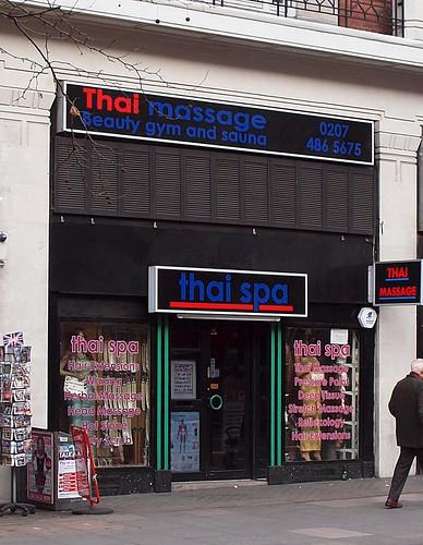 Thai Hmmm