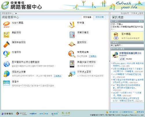 123.cht.com.tw04