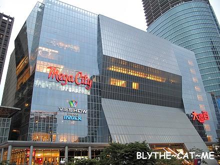 Mega City (1)