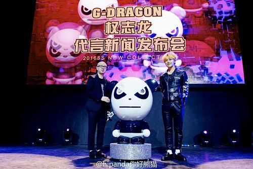 G-Dragon HIPANDA HQs Shanghai 2015-08-31 (76) (Andere)