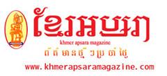 khmer apsara magazine