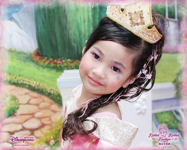 HKDL,63753,12-12-2012