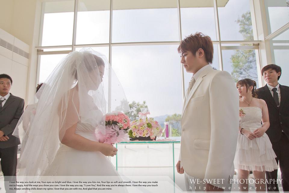 喜恩婚禮記錄-058.jpg