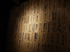石巻BLUE RESISTANCE20121206_07