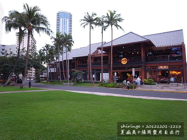 夏威夷蜜月Day2