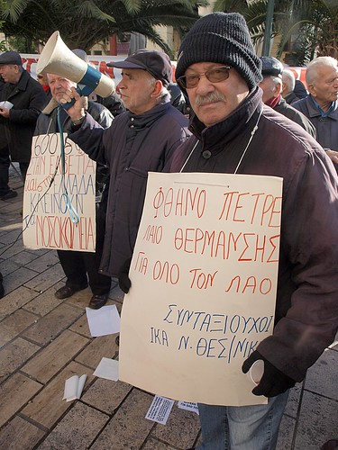 Greek pensioners brave the cold to demand free health care and cheaper medicines by Teacher Dude's BBQ