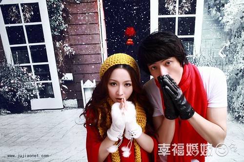 A Romantic, Chinese Christmas