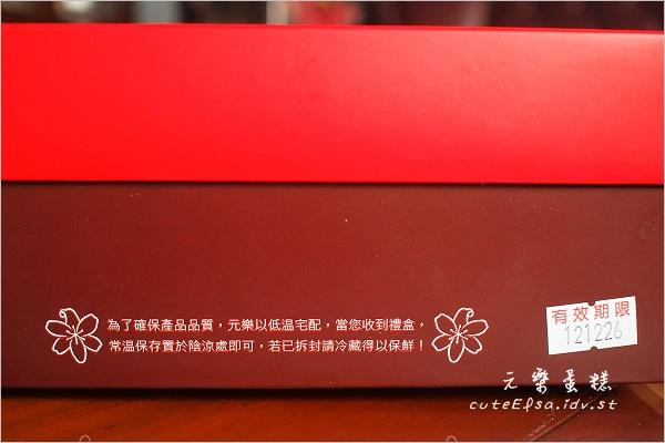PC227135.JPG
