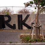 RK うるま市