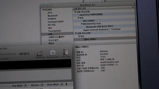 AudioCookie_691