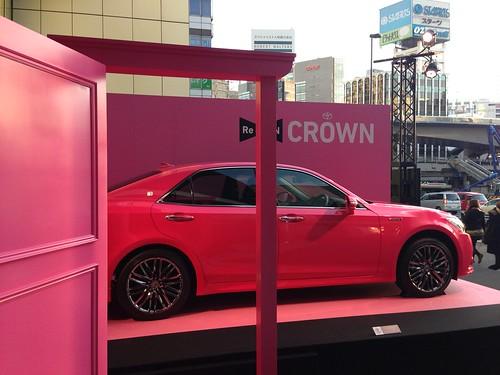 ピンクのクラウンはどこでもドア仕様だったのか